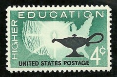 U.S. postage stamp, higher education