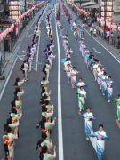 Hachioji Festival, Japan